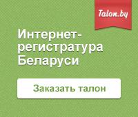 Talonby